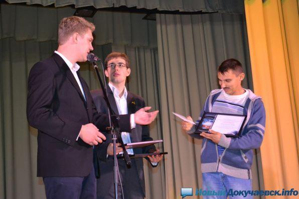 3-е место: Андрей Кацель