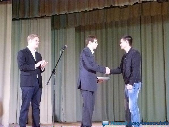2-ое место: Антон Волошко