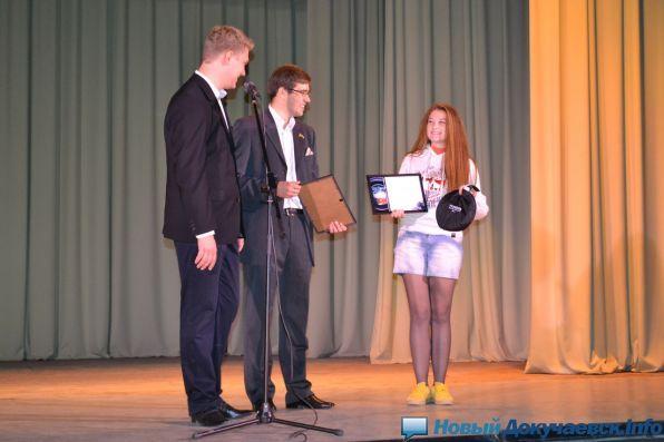 1-е место: Линник Мира